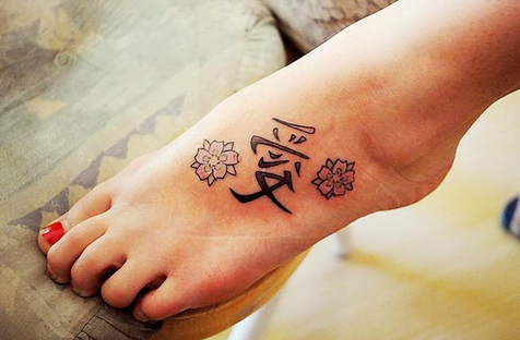 73 Simple Best Aesthetic Tattoos Images In 2020 (9)